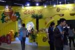 대원미디어가 중국시장에서 창작애니메이션 GON의 캐릭터 라이선싱 사업을 위한 합자회사 가성문화산업발전유한공사의 설립에 대한 인허가를 취득하였다