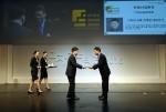 산업통상자원부가 한국 디자인산업 최대 네트워크의 장인 디자이너의 밤을 개최했다