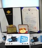 큐알온텍이 2016 대한민국발명특허대전에서 큐비아 z970 블랙박스를 출품하여 산업통상자원부 장관상을 수상했다