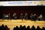 실력파 비보이 퓨전MC와 밴드 더플레이가 함께한 쓰리GO 콘서트가 열렸다