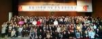 건국대학교 간호학과가 개설 20주년 기념 간호인의 날 행사를 개최했다