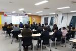 대구사회복무교육센터가 외래강사 실습기관 간담회를 개최했다