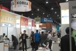 한국기계산업진흥회가 우리나라 발전기자재 분야 우수기업 15개사와 함께 13일부터 15일까지 3일간 2016 미국 올랜도 파워젠에 참가한다