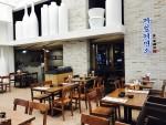 CJ푸드빌이 운영하는 제일제면소와 더플레이스가 동대구 복합환승센터에 위치한 대구 신세계에 매장을 열었다