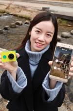 SK텔레콤이 본인의 스마트폰과 액션캠을 연동해 촬영한 영상을 실시간으로 확인·편집할 수 있는 T뷰 라이브 서비스를 샤오이 액션캠까지 확장한다