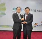 오송팜이 14일 제6회 제주 수출인의 날 기념식에서 수출대상을 수상하였다