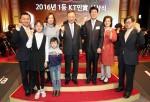 KT 황창규 회장이 16일 KT 분당사옥에서 열린 1등 KT인상 시상식에서 대상 수상자와 그 가족들과 함께 기념 촬영을 하고 있다