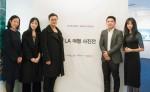 싱가포르항공과 캘리포니아 관광청이 12월 17일부터 21일까지 청담동 연우갤러리에서 LA 출사원정대 사진 전시회를 개최한다