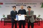 엔코아차이나 젱 바오웨이 대표(사진 왼쪽), CSII 왕 안징 회장(사진 가운데), 이글루시큐리티 이득춘 대표(사진 오른쪽)가 협약서를 교환하고 기념촬영을 하고 있다