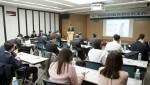 한국예탁결제원은 전자증권시대에 맞는 선진적 전자증권시스템 구축을 위하여 이용자 워킹그룹을 구성하고 21일 오전 여의도 사옥 12층 세미나실에서 Kick off 회의를 개최했다
