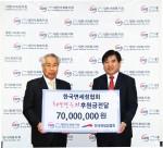 이용흥 대한사회복지회 회장(좌)과 김도열 한국면세점협회 이사장이 기념촬영을 하고 있다