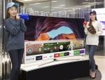 삼성전자가 내년 1월 5일부터 8일까지 미국 라스베이거스에서 열리는 세계 최대 가전전시회 CES 2017에서 스마트 TV 주요 신규 서비스를 공개한다