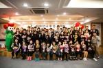 생각나눔소가 27일 사랑의 열매 회관에서 제4회 전국 초·중·고 나눔공모전 시상식을 개최했다