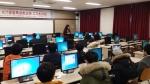MAIE 윈터스쿨 교육을 진행 중인 ICT항만물류융합사업단 모습