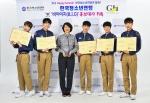 한국청소년연맹 2017년 홍보대사에 위촉된 그룹 비아이지