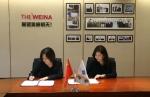 황금희 에스테틱이 상하이웨이나화장품과 손잡고 중국 뷰티 시장 공략한다고 밝혔다. 사진은 황금희 에스테틱 황금희 대표와 상하이웨이나화장품 송영희 대표가 상하이 웨이나 본사에서 업무협약을 맺고 있는 모습