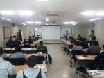 경인교육센터, 2017년 직무교육 2월 초 실시 예정