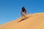 야나트립이 두바이 여행 페이백 프로모션을 진행한다