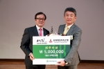 동원제일저축은행이 저축은행 중앙회에서 사잇돌2 대출 최우수상을 수상했다