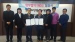 대전교육센터와 대전광역자활센터가 사회복무요원 직무교육의 효과적인 운영 및 상호협력을 목적으로 업무협약을 체결하였다
