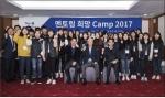 문용린 한국교직원공제회 이사장이 1월 16일 The-K호텔서울에서 열린 멘토링 희망 Camp 2017에서 행사에 참석한 33명의 멘토·멘티와 함께 기념촬영을 했다