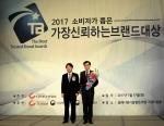 한국먼디파마 메디폼이 3년 연속 소비자가 가장 신뢰하는 브랜드 대상을 수상했다