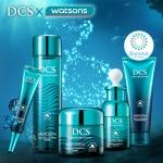 더마 코스메틱 브랜드 DCS의 메르덤 라인이 홍콩 왓슨에서 성공적으로 런칭했다