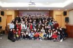 1월 17일 홍천 대명리조트에서 미스코리아 권민중, 이은희의 사회로 참 신나는 학교 지역아동센터 아동과 함께하는 찾아가는 작은 음악회를 진행했다