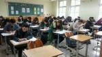 제 8회 CS클레임관리사 자격시험이 3월 11일 실시된다