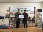 전국지역아동센터협의회가 2017 화이자링크 방방곡곡 캠페인 도서전달식을 실시했다