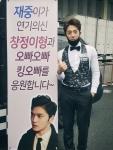로마의 휴일 킹오빠 역을 맡은 신인 배우 박상혁