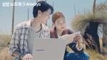 삼성전자는 IT기기와의 밀접한 관계를 통한 스마트 라이프를 지향하는 2030 밀레니얼 세대들을 위해 삼성 노트북 9 Always의 체험 스토리를 담은 신규 TV 광고를 공개했다