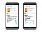LG전자가 인공 지능을 활용해 스마트폰 원격 사후 서비스를 고객 맞춤형으로 제공한다