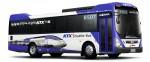 현대자동차가 사당역에서 KTX 광명역을 잇는 코레일의 KTX 셔틀버스 사업에 유니시티 11대를 공급했다