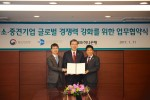 중소기업청, KEB하나은행, 중소기업기술정보진흥원은 11일 서울 하나은행에서 중기청-하나은행-기정원 간 업무협약을 체결했다