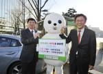 BC카드는 환경부와 함께 그린카드의 전기차 급속충전요금 할인을 위한 업무 협약식을 체결했다