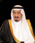 두 성지의 수호자 살만 빈 압둘아지즈 알 사우드 현 국왕이 2017 킹 파이잘 국제상에서 이슬람상을 수상했다.