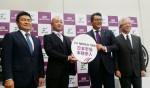 넥센타이어가 16일 일본 도쿄 록폰기에 위치한 베르사르 록폰기에서 일본 도요타통상과 함께 양사간 합작 판매법인의 출범식을 가졌다