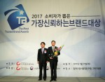 알바천국이 2017 소비자가 뽑은 가장 신뢰하는 브랜드 대상에서 6년 연속 아르바이트 포털 부문 대상을 수상했다