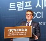 대한상공회의소가 18일 세종대로 상의회관에서 트럼프 시대, 한국경제의 진로 세미나를 개최했다