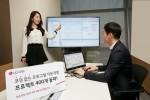 LG CNS의 코딩없는 프로그램 자동개발 기술을 적용한 프로젝트가 올해 1월 400개를 돌파했다