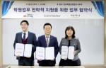 포워드퓨처 여원동 대표(왼쪽)과 한국학원총연합회 신종연 회장 직무대행(가운데), 엔에이치엔엔터테인먼트 기술본부장 진은숙 총괄이사(오른쪽)가 기념사진을 촬영하고 있다