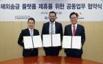 신한은행은 서울 중구 소재 신한은행 본점에서 현대카드 및 커렌시클라우드와 해외송금 플랫폼 제휴를 위한 공동업무 협약을 체결했다