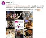 시나 웨이보가 코웨이브엠과 2017년에도 지속적으로 협력할 것을 밝혔다