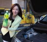 S-OIL은 인체에 보다 안전한 에탄올 워셔액을 PB상품으로 제작하여 저렴한 가격에 소비자에게 제공한다