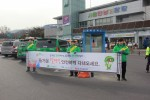 도로교통공단 서울지부가 26일 서울 만남의 광장에서 설 명절 귀성·귀경 차량을 대상으로 안전운전을 당부하는 교통안전 캠페인을 실시한다