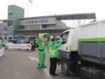 도로교통공단 서울지부, 관계기관과 '설 명절 귀성길 교통안전 캠페인' 실시