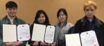 건국대 학생팀이 미래성장동력 챌린지 미래부 장관상을 수상했다