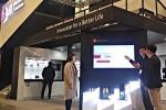 LG전자가 현지시간 30일부터 다음달 1일까지 미국 라스베이거스에서 열리고 있는 세계 최대 규모의 공조전시회인 AHR 엑스포 2017에서 전략 제품을 대거 선보였다