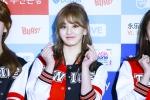 걸그룹 트와이스 지효 팬 연합이 2월 1일 지효의 스물한 번째 생일을 기념하여 한국백혈병어린이재단에 201만원을 기부했다